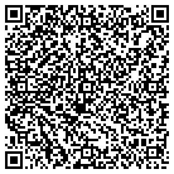 QR-код с контактной информацией организации ООО АльфаДор