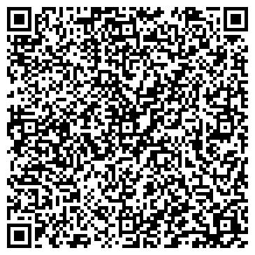 """QR-код с контактной информацией организации ООО """"Ремонтные Технологии"""""""