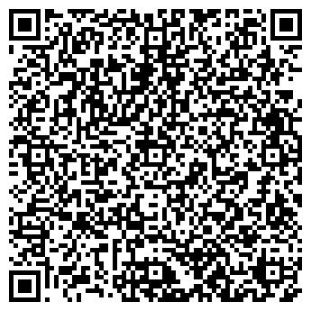 QR-код с контактной информацией организации ТОО АРЫН