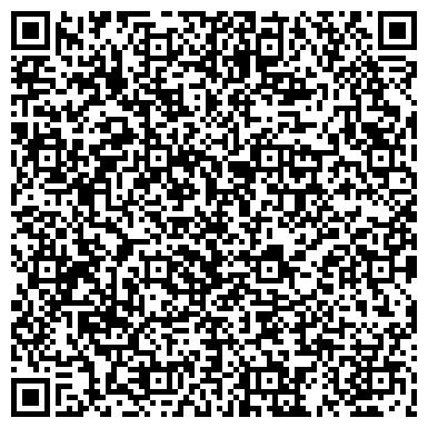 QR-код с контактной информацией организации ООО Витебская Строительная Организация