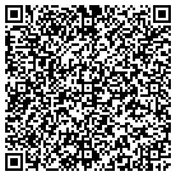 QR-код с контактной информацией организации ООО Бистро Пронто