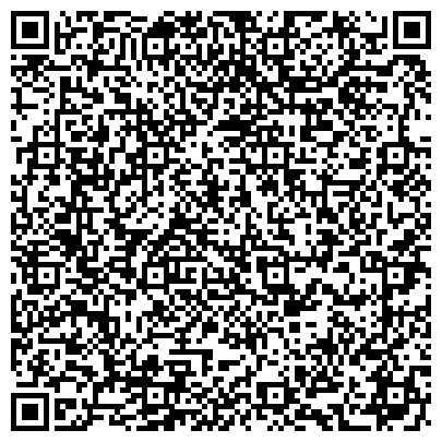 """QR-код с контактной информацией организации """"Зеркально-стекольная мастерская"""""""