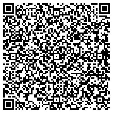 QR-код с контактной информацией организации ООО СтройКомплектБетон