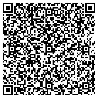 QR-код с контактной информацией организации ООО ПЕРЕСВЕТЖИЛСЕРВИС