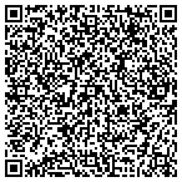 QR-код с контактной информацией организации ФУНДАМЕНТСТРОЙ-6 СЭУ, ООО