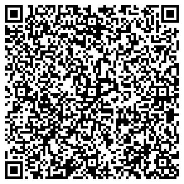 QR-код с контактной информацией организации ТОО «АКБУЛАК – БЕТОН»