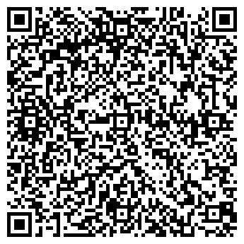 QR-код с контактной информацией организации Люкс СЦ, ООО