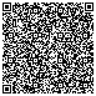 QR-код с контактной информацией организации ООО Электрическая Инновационная Группа