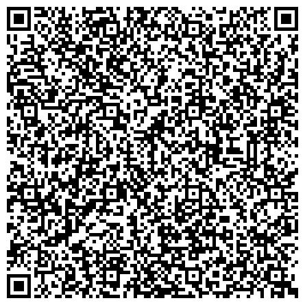 QR-код с контактной информацией организации ГУ Департамент Комитета контроля медицинской и фармацевтической деятельности МЗ РК по ЮКО