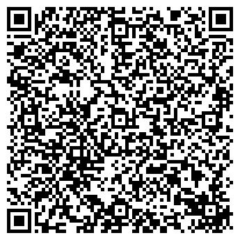 """QR-код с контактной информацией организации ООО Фирма """"Ямуна"""""""