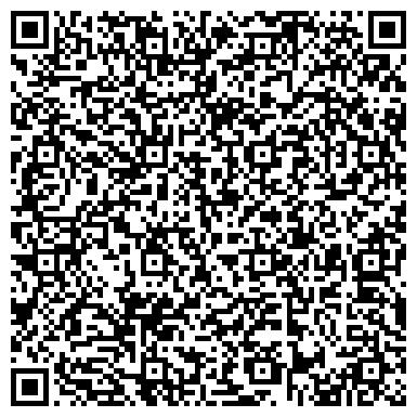 QR-код с контактной информацией организации ООО Строительный Стандарт