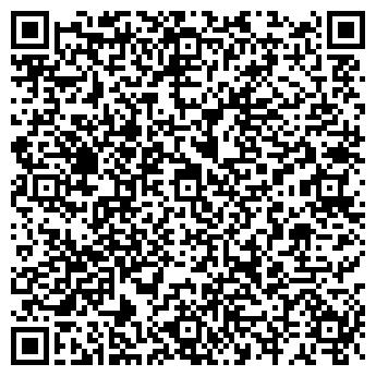 QR-код с контактной информацией организации LLC Tem Travel