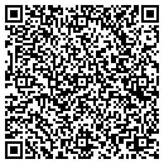 QR-код с контактной информацией организации УПП № 21