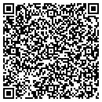 QR-код с контактной информацией организации НОМФ НАМИ-ФОНД