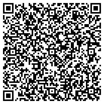 QR-код с контактной информацией организации ИНКОМ-АВТО