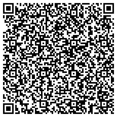 QR-код с контактной информацией организации ИП  Цыбульский Н.Ю. Интернет-магазин «Плитофф»