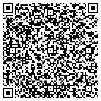 QR-код с контактной информацией организации ООО Arredamenti