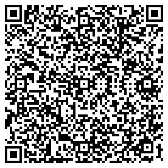 QR-код с контактной информацией организации ШКОЛА № 411