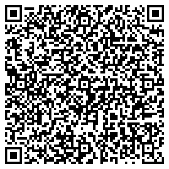"""QR-код с контактной информацией организации ИП Багаутдинов Д.Г Магазин """"Валдай"""""""
