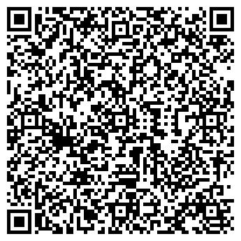 QR-код с контактной информацией организации ИП МегаШар