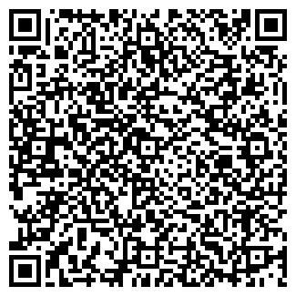 QR-код с контактной информацией организации БАЗИС КОРП.