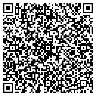 QR-код с контактной информацией организации ЭДАРА
