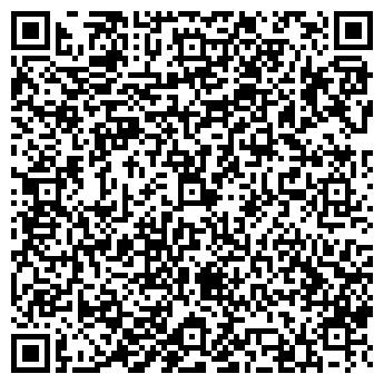 QR-код с контактной информацией организации ООО ГРАНДСТРОЙКОМПАНИ