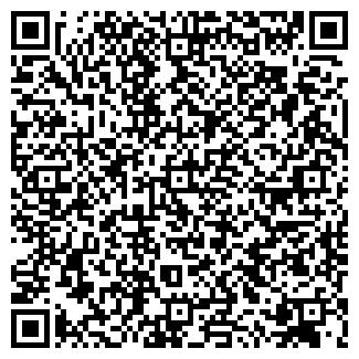 QR-код с контактной информацией организации ООО ЗОДЧИЙ-1