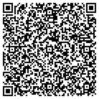 QR-код с контактной информацией организации ИНТЕРЬЕР-Р