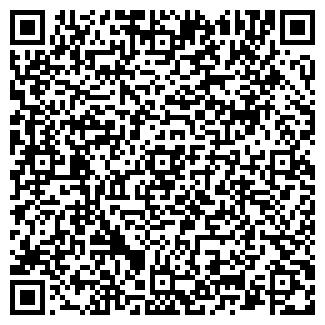 QR-код с контактной информацией организации ООО КАПЕР-А