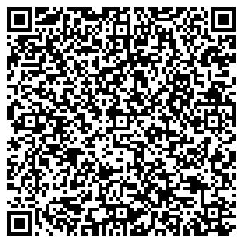 """QR-код с контактной информацией организации ООО """" Архвиз """""""