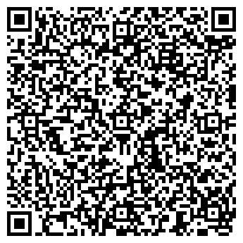 QR-код с контактной информацией организации КОНСТИЛ