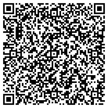 QR-код с контактной информацией организации ШКОЛА № 905