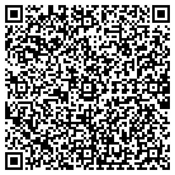 QR-код с контактной информацией организации O-ART