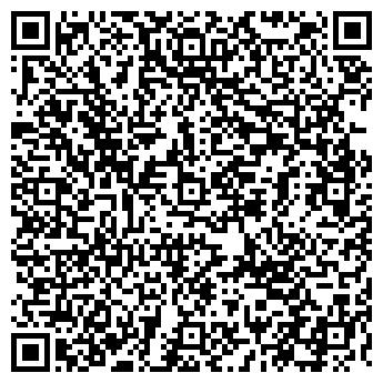 QR-код с контактной информацией организации ТЕХНОМИР-ЭКСТРА