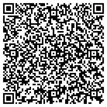 QR-код с контактной информацией организации ООО ОРТО ДИЗАЙН