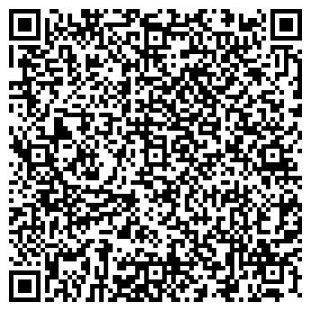 QR-код с контактной информацией организации ШКОЛА № 766