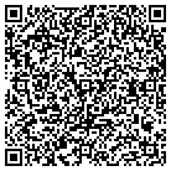QR-код с контактной информацией организации ШКОЛА № 1352