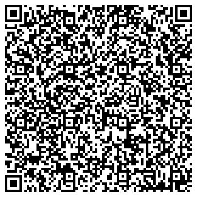 """QR-код с контактной информацией организации ООО Логопедический центр """"Детская Академия Речи"""""""