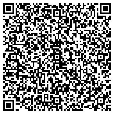 """QR-код с контактной информацией организации ООО """"Компью-Помощь"""""""