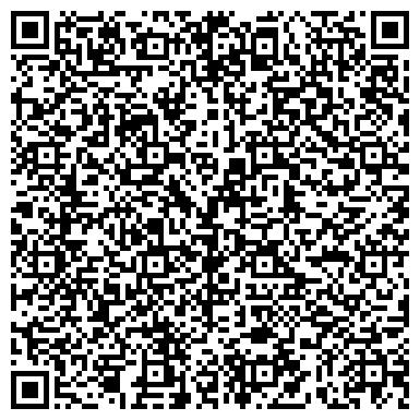 QR-код с контактной информацией организации ООО A&P Advertising & Promotion agency