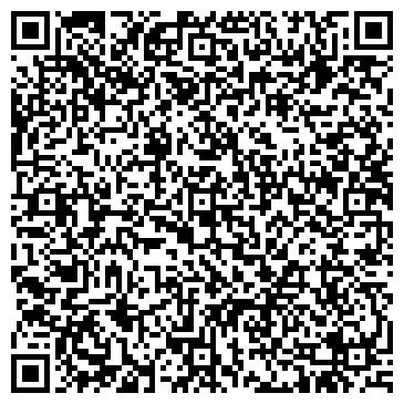 QR-код с контактной информацией организации ДардСтрой, ООО