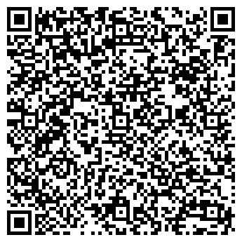 QR-код с контактной информацией организации ШКОЛА № 1714