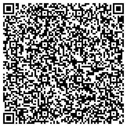 """QR-код с контактной информацией организации ГБОУ г.Москвы """"Школа с углубленным изучением английского языка № 1352"""""""