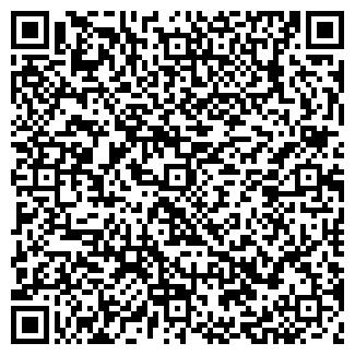 QR-код с контактной информацией организации ШКОЛА № 428