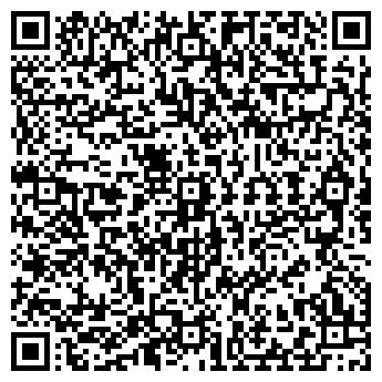 QR-код с контактной информацией организации ШКОЛА № 1320