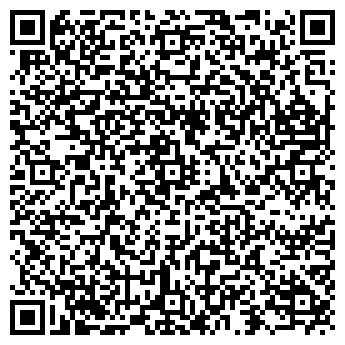 QR-код с контактной информацией организации КВАНТУРЕАЛ