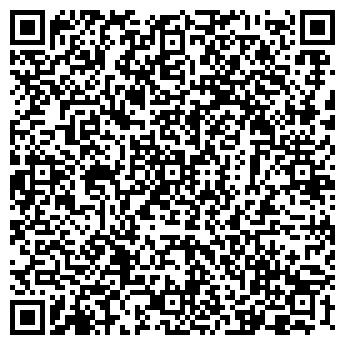 QR-код с контактной информацией организации ШКОЛА № 917