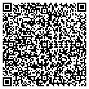 QR-код с контактной информацией организации ШКОЛА № 1167