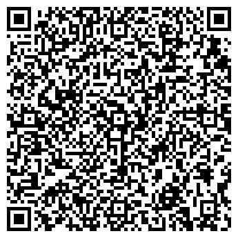 QR-код с контактной информацией организации ООО Препринт